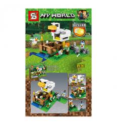 Конструктор SY 982 Minecraft, строение, фигурки, в коробке