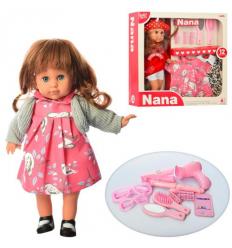 Кукла LD 68007 A-E мягконабивная