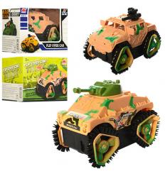 Перевертыш GS-112-13 Военный, коробке