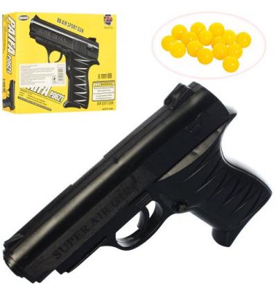Пистолет 0621 на пульках, в коробке