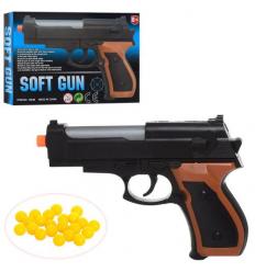 Пистолет 1683 B на пульках, в коробке
