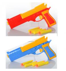 Пистолет 5200-1 A пули-присоски, в кульке