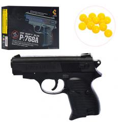 Пистолет 768 A в коробке
