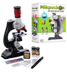 Микроскоп 1006265 R/C 2121