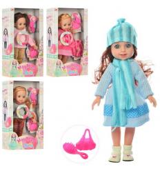 Кукла 909 - AQ в коробке
