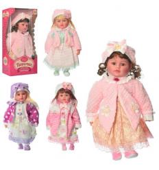 Кукла M 3879 UA Панночка, мягконабивная, в коробке