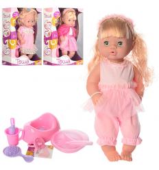 Кукла R 31000 A5-A10-B4 в коробке