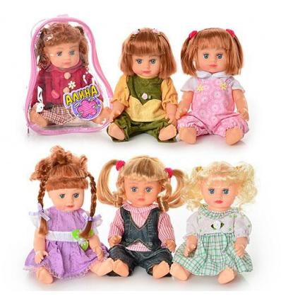 Кукла JT АЛИНА 5245-46-47-48-49-50 (36шт) разговаривает, 6 видов, в рюкзаке, 20-27-13см