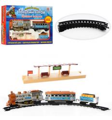 Железная дорога 8041 (617) Голубой вагон, в коробке