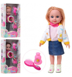 Кукла 909-DP в коробке