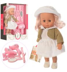 Кукла LD 66009 в коробке