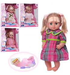 Кукла R 317005 B 16-A 20-4-A 2 в коробке
