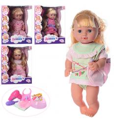 Кукла R 317008 B 6-20-D-E 4 в коробке