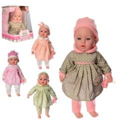 Кукла M 3888 RU LIMO TOY, мягконабивная, в коробке