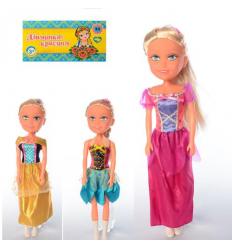 Кукла 1832 VIC 74 K музыкальная (англ