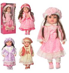 Кукла M 3873 UA в коробке