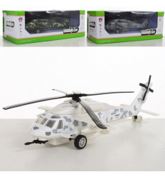 Вертолет 9809 металл, в коробке