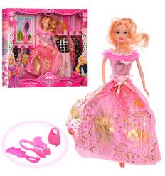 Кукла с нарядом S 118 C в коробке
