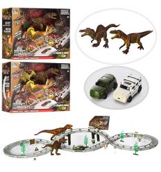 Трек CM 558-32 динозавры, в коробке