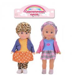 Кукла 335-1A-3A в кульке