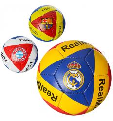 Мяч футбольный 2500-24 ABC в кульке