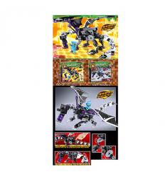 Конструктор SY 7043 Minecraft, дракон, фигурки, в коробке