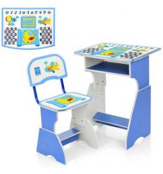 Парта HB-2029(2)-01-7 голубая, в коробке