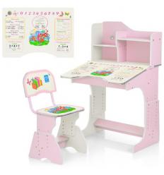 Парта HB-2071(2)-02-7 Розовая, в коробке