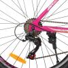 Велосипед 26 д