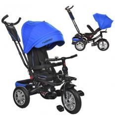 Велосипед M 3646 A-10 (1шт/ящ) TURBOTRIKE, Синий индиго