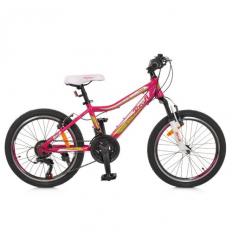 Велосипед 20 д. G20CARE A20.1 (1шт/ящ) PROF1, Розовый
