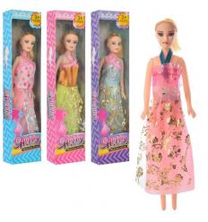 Кукла 6011 в коробке