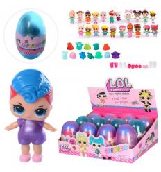 Кукла LM 2599 LOL, в яйце