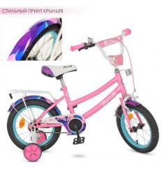 Велосипед детский PROF1 14д. Y 14162 (1 шт/ящ) Geometry, розовый (матовый)