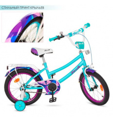 Велосипед детский PROF1 14д. Y 14164 (1 шт/ящ) Geometry, мята (матовый)