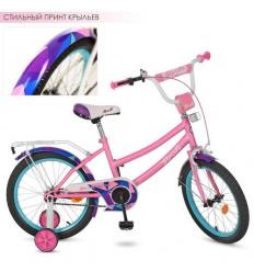 Велосипед детский PROF1 18д. Y 18162 (1 шт/ящ) Geometry, розовый