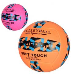 Мяч волейбольный EN 3207 в кульке