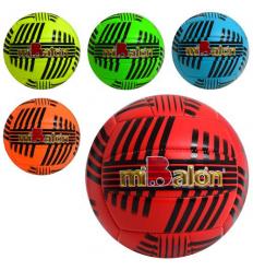 Мяч волейбольный MS 1601 в кульке