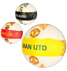 Мяч футболный MS 2215 Клубы, в кульке