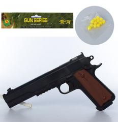 Пистолет 828-5A на пульках, в кульке