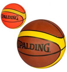 Мяч баскетбольный MS 1420-5