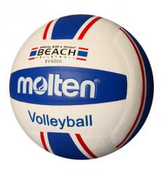 Мяч волейбольный MS 1709 в кульке