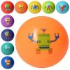 Мяч детский MS 1910 Робот