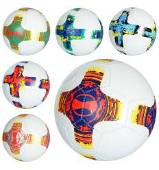 Мяч волейбольный EV 3232