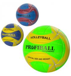 Мяч волейбольный 1122 PROFI, в кульке