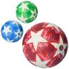 Мяч футбольный 3000-40 PROFI, в кульке