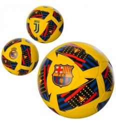 Мяч футбольный 3000-42 PROFI, в кульке