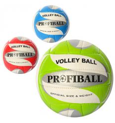 Мяч волейбольный 1103 ABC PROFI