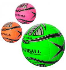 Мяч волейбольный 1111-ABC в кульке