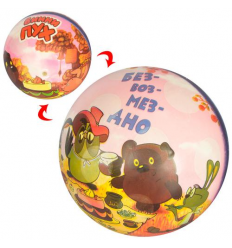 Мяч детский MS 2611 WP, в кульке
